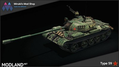 Mirukii's Type 59 Remodel 1.5.1.0-0 [1.5.1.0], 1 photo